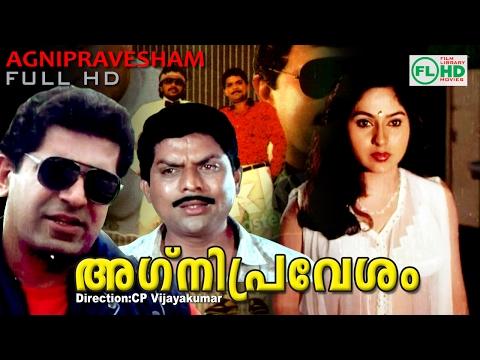 Agnipravesham |Malayalam action movie |...
