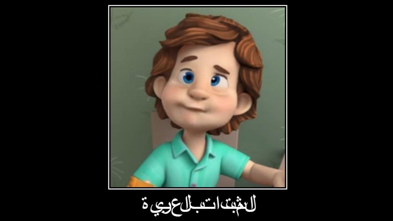 арабские фиксики