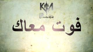 Instrumental Dikrayat ذكريات Faycel Sghir KIM PRODUCTION Paroles & Music Cover