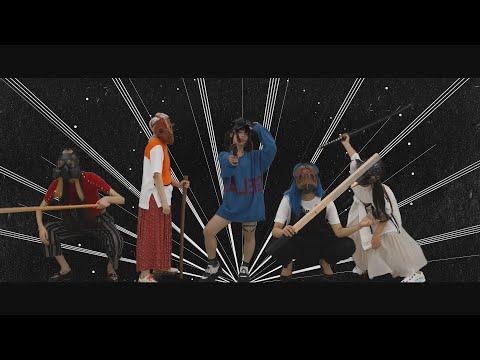 "KAQRIYOTERROR ""Avant-gardE"" Official MusicVideo"