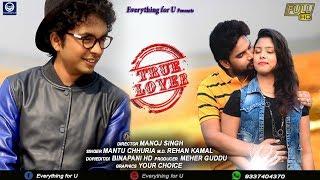True Lover | Mantu Chhuria | Amitav & Kajal | New Sambalpuri Video 2018 | Manoj Singh | E4U