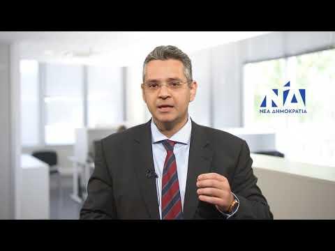 Δήλωση Γιάννη Μαστρογεωργίου για την κυβερνητική σιωπή για το κανάλι Καλογρίτσα