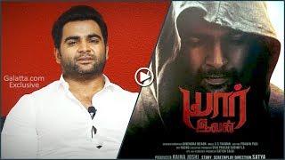 You can't cheat Tamil audience - Sachiin Joshi | Yaarivan