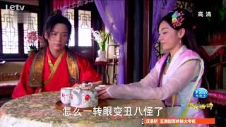 新济公活佛12 Xin Huo Fo Ji Gong 12