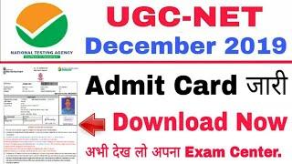 UGC NET Admit Card December 2019 Released Download Now, How To Download UGC NET Admit Card 2019.