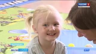 Центр для детей с ограниченными возможностями здоровья