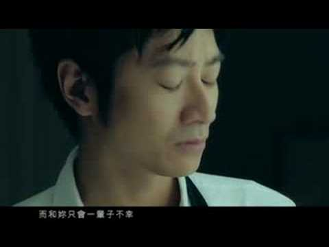 Eric Suen 孫耀威 '自愛' MV