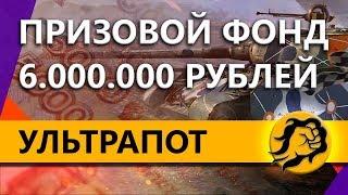 Т-44-100 (Р) - ОСЕННИЙ ВЫЗОВ ОТ РОСТЕЛЕКОМ