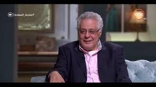 صاحبة السعادة -  مقدمة رائعة من اسعاد يونس للفنان الكبير توفيق عبد الحميد