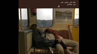 حالات واتس عمرو دياب معاك قلبي ♥️