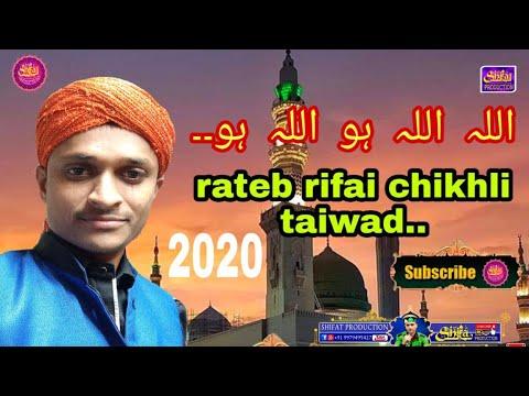 ☆rateb Rifai Taiwad Chikhli Form(maniyar Strit)chikhli Gujrat India 2019