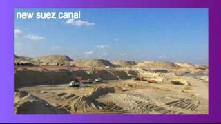 Archive new Suez Canal: drilling in the central sector December 16, 2014