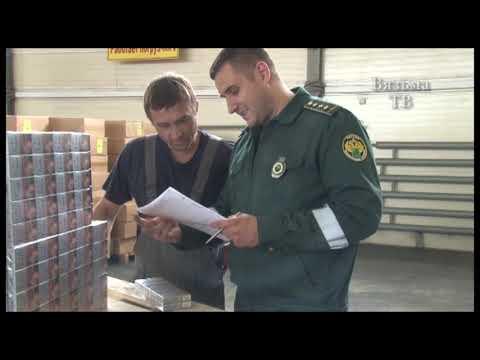 Контрабанда табачных изделий в крупном размере совершена на территорию РФ