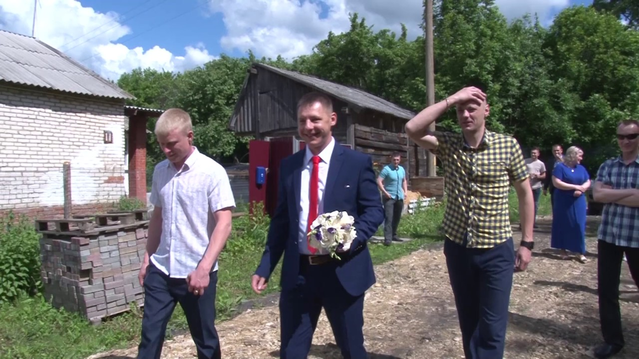 Выкуп невесты 2017 видео