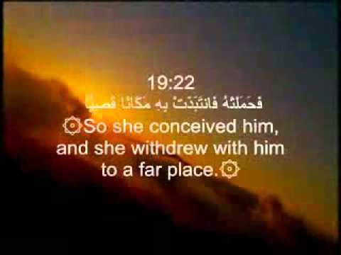 mary the mother of jesus in holy quran surah maryam