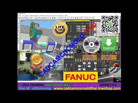 CADCAM Training CNC MACHINING CENTER FANUC