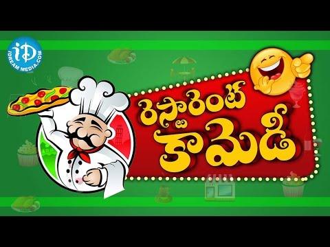 Telugu Comedy Scenes In Restaurants || Back To Back Restaurant Comedy Scenes