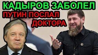Кадыров снова накосячил. Аарне Веедла