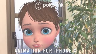 Introducing Animation for iPhone X