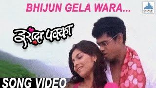 Bhijun Gela Wara - Official Song | Iraada Pakka - Marathi Movie | Sonalee Kulkarni, Siddharth Jadhav
