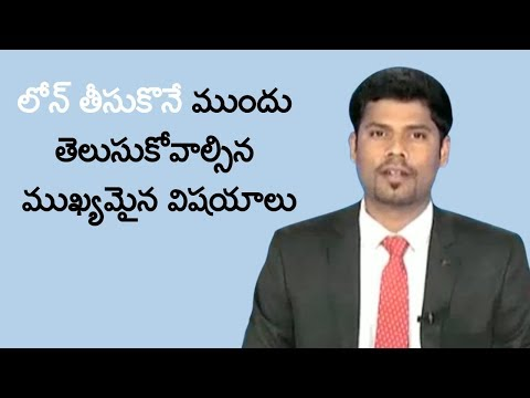 things-to-know-before-availing-a-loan-|-money-doctor-show-telugu-|-ep-147