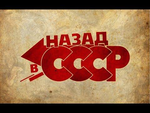 Плакаты СССР. Жуткие и прикольные плакаты времен СССР.