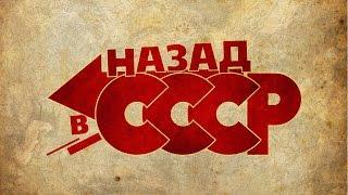 Плакаты СССР. Жуткие и прикольные плакаты времен СССР.(, 2016-02-28T11:06:11.000Z)