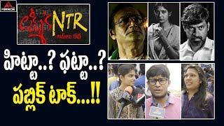 RGV Lakshmi's NTR Movie Public Talk   Lakshmis NTR Review and Rating   Yagna Shetty   Mirror TV