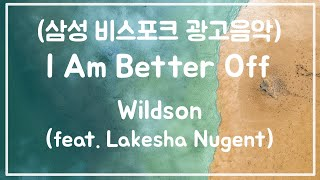 Wildson I Am Better Off Feat Lakesha Nugent 한국어 가사 번역