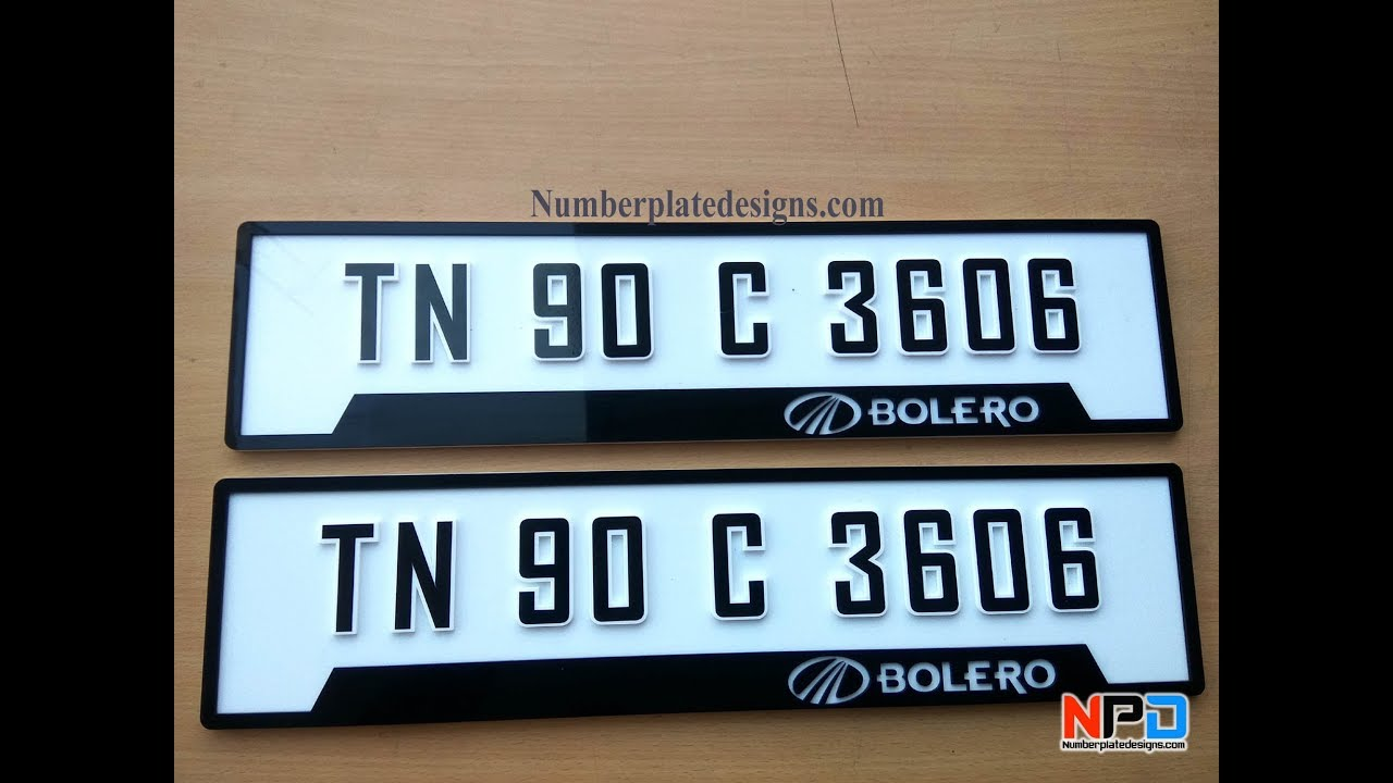 Car Number Plate India   Laser Cut Car Number Plate - YouTube