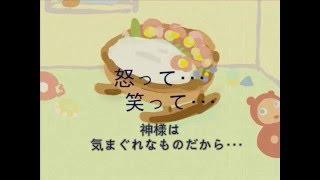『グッナイ ベイビー』 作詞・作曲:まひる (2013.6.14) グッナイ ベイ...