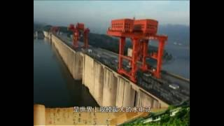 La Tri Gorĝoj (三峡 - Three Gorges) - Saluton, Ĉinio - ĈRI en Esperanto - (Hello, China!)
