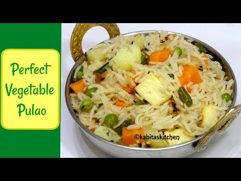 Download Youtube: Vegetable Pulao Recipe | वेज पुलाव | Easy Veg Pulav Recipe | Best Pulao Recipe | KabitasKitchen