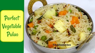 Vegetable Pulao Recipe | वेज पुलाव | Easy Veg Pulav Recipe | Best Pulao Recipe | KabitasKitchen