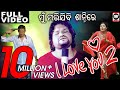 Mun Marijibi Shantire  I Love You 2  NEW HUMANE SAGAR SONG  ODIA SAD SONG  STM Series
