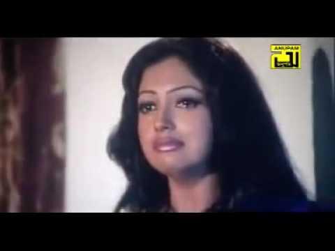 Beiman Pakhi Bangla Song