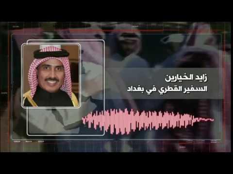 بي_بي_سي_ترندينغ | معلومات لـ #بي_بي_سي تشير إلى أن #قطر قد تكون دفعت أكبر فدية في التاريخ  - نشر قبل 3 ساعة