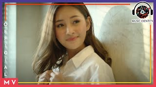 Romeo (โรมิโอ) - Aum Thanwa [Official MV]