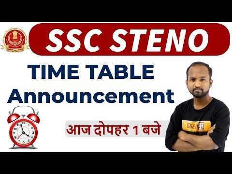 SSC STENO||TIME TABLE Announcement||Live @1 PM ||  By Pulkit Sir