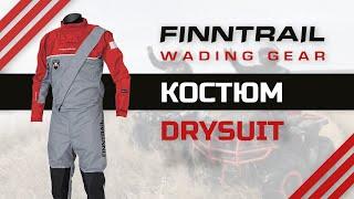 Обзор сухого костюма FINNTRAIL DRYSUIT RED