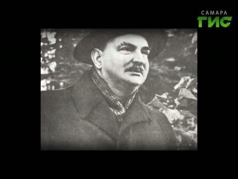 #411 Г.И.С. Писатель Виталий Бианки