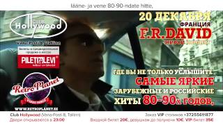 Retro Planet 3 - F.R. DAVID (Франция) LIVE-концерт, 20 декабря 2014 club HOLLYWOOD . -рекламa(Отметь рождественские праздники 20 декабря на «Планете ретро» в компании легендарного французского певца..., 2014-11-18T14:01:44.000Z)
