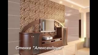 Мебель производителя