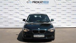 Аренда BMW 116 в Москве без водителя(Этот автомобиль вы можете взять в прокат на сайте http://prokat.com., 2015-10-02T08:53:54.000Z)