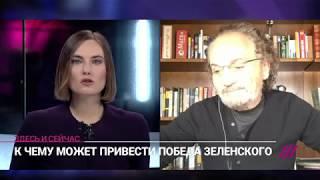 Савик Шустер в прямом  эфире  российского либерального канала «Дождь»