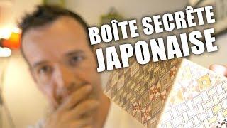 Les boites secrètes japonaises (12 moves)