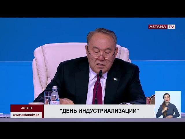 «День индустриализации»  Казахстан начал экспорт верблюжьего молока за  границу - Телеканал «Астана»   Astana TV 55a324c49f8