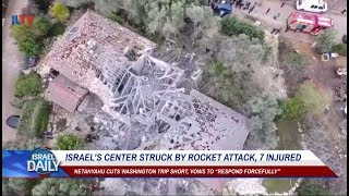 BREAKING: Israel's Center Struck by Rocket Attack, 7 Injured - Your News From Israel