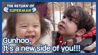 Gunhoo, It's a new side of you!!! (The Return of Superman) | KBS WORLD TV 210221