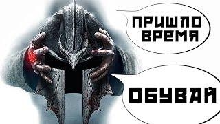 видео Dragon Age 3 - новые подробности